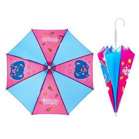 Зонт детский механический 'Весело гулять', r=26см, цвет розовый/голубой Ош