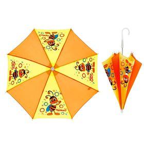 Зонт детский механический ''Идём гулять', r=26см, цвет жёлтый/оранжевый Ош