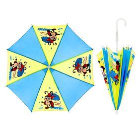Зонт детский 'Вот это погодка', механический, r=26см, цвет жёлтый/голубой Ош
