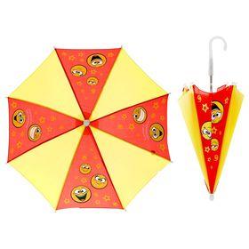 Зонт детский механический 'Хорошего настроения', r=26см, цвет красный/жёлтый Ош