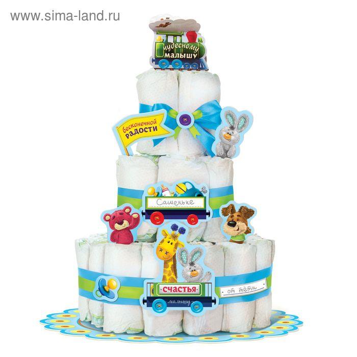 """Набор для создания торта из подгузников """"Зверята"""""""