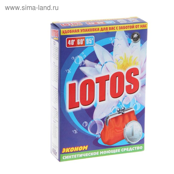 Стиральный порошок Лотос Эконом  для ручной стирки, к/к 400г