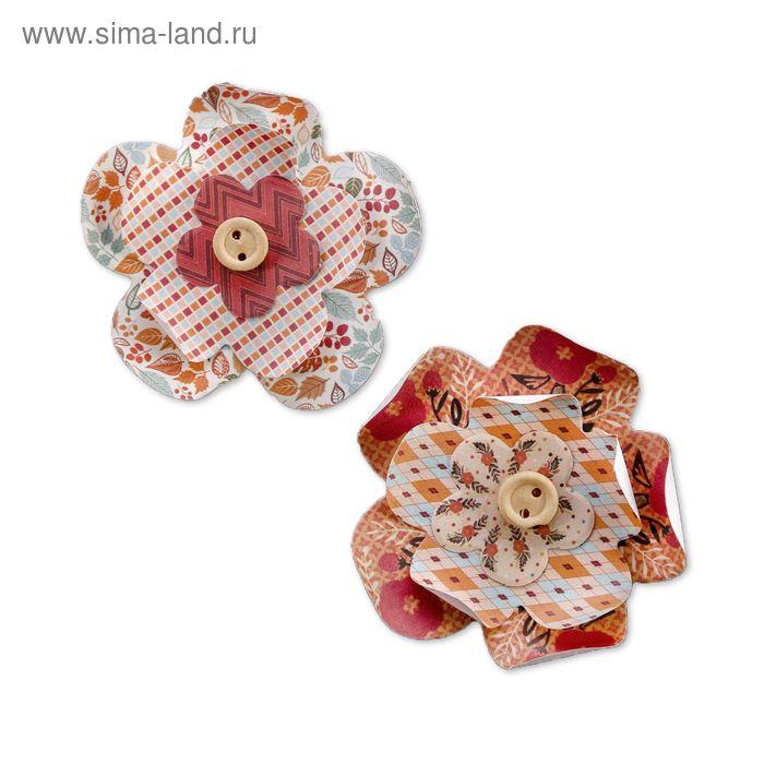 """Набор декоративных цветов """"Я люблю осень"""", 9 х 14 см"""