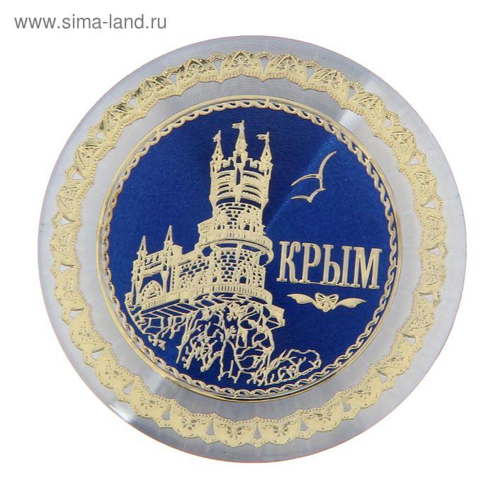 """Магнит """"Крым. Ласточкино гнездо"""""""