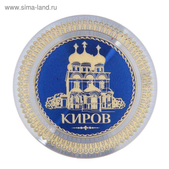"""Магнит """"Киров. Трифонов монастырь"""""""