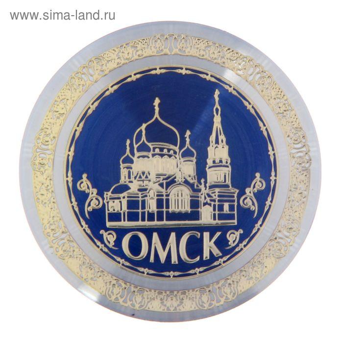 """Магнит """"Омск. Успенский собор"""""""