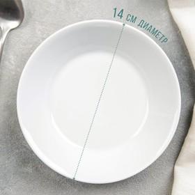 Блюдце 14 см 'Белье', 300 мл Ош