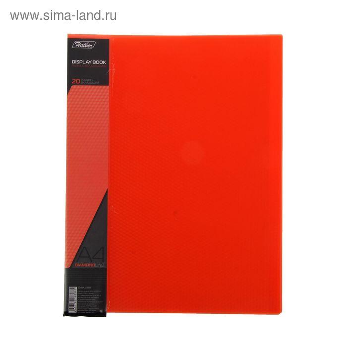 Папка с 20 прозрачными вкладышами А4, 700мкм, DIAMOND, торцевой карман с бумажной вставкой, полупрозрачная красная