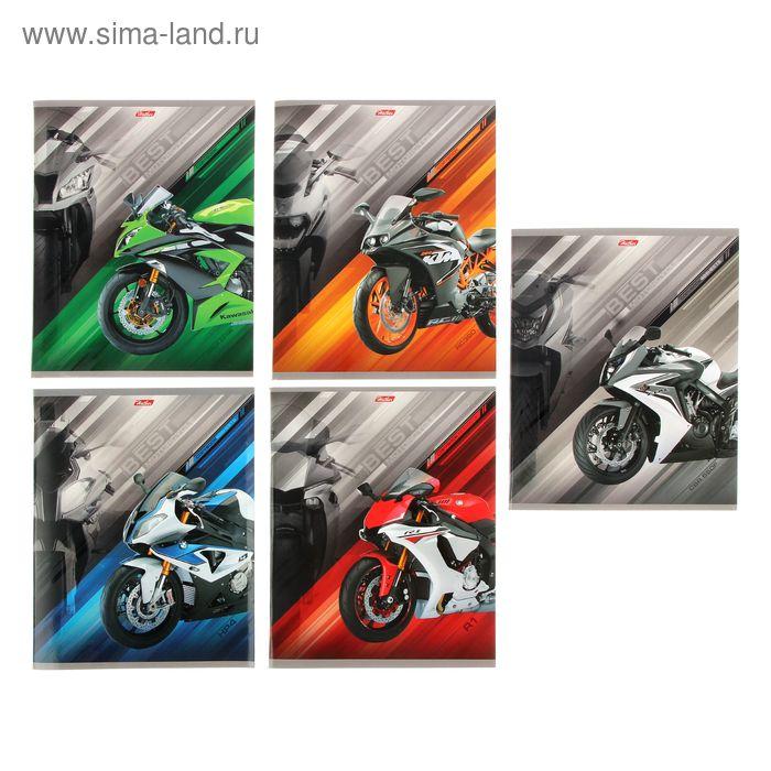 """Тетрадь 48 листов клетка """"Спортивные мотоциклы"""", картонная обложка, выборочный лак, 5 видов МИКС"""