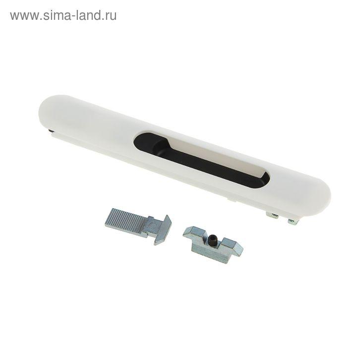 Защелка для профилей балконного ограждения Provedal, пластиковая, белая