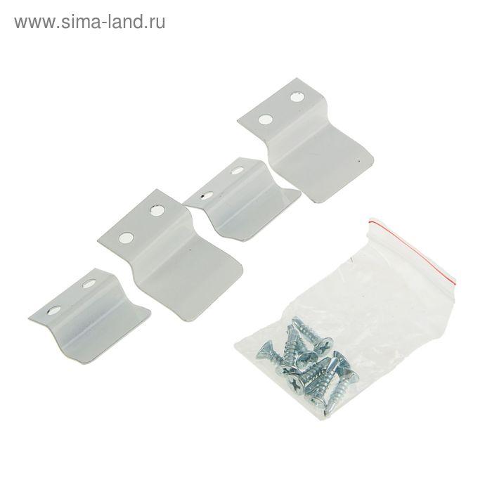 Крепление для москитной сетки, металлическое, белое