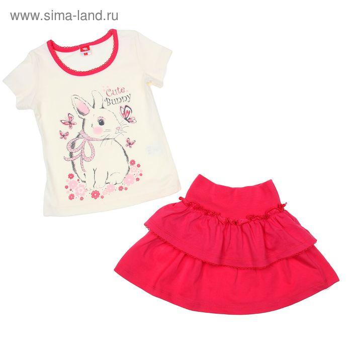 Комплект для девочки (футболка+юбка), рост 92 см (52), цвет экрю/розовый (арт. CAK 9492)
