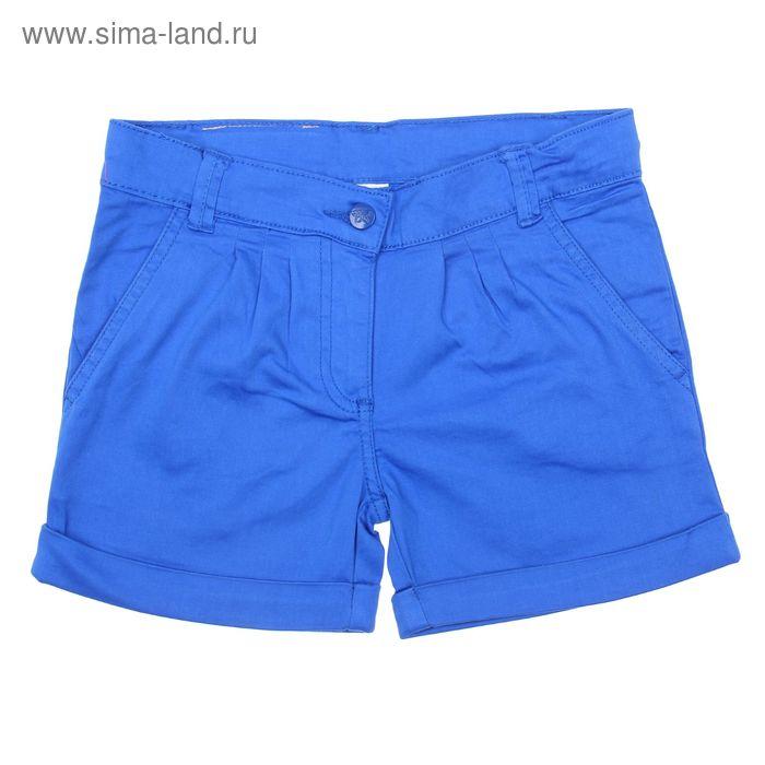 Шорты для девочки, рост 140 см (72), цвет голубой (арт. CJ 7T031)