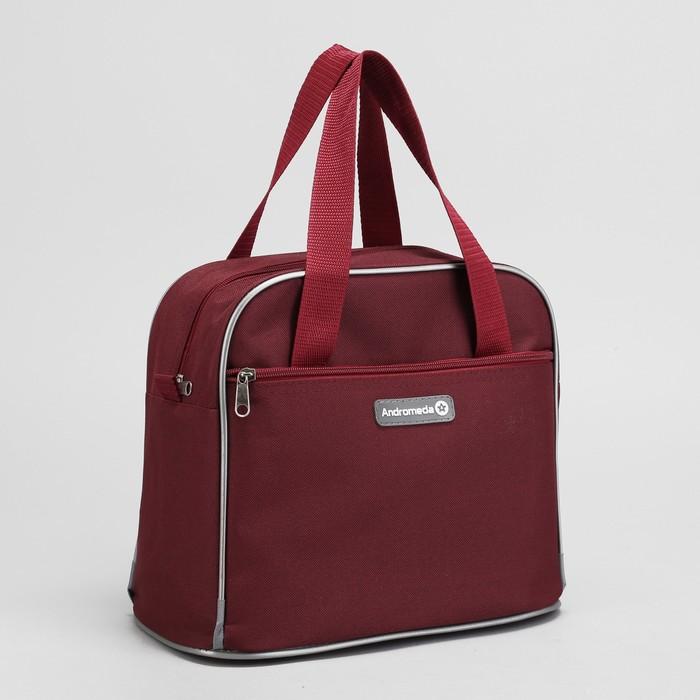 Сумка хозяйственная на молнии, 1 отдел, наружный карман, цвет бордовый