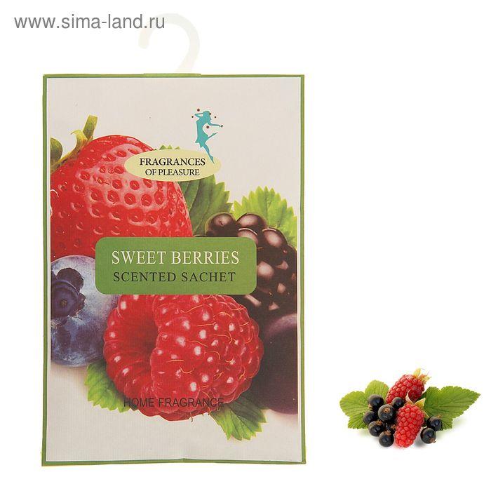 """Саше """"Сладкие ягоды"""" 20 г."""