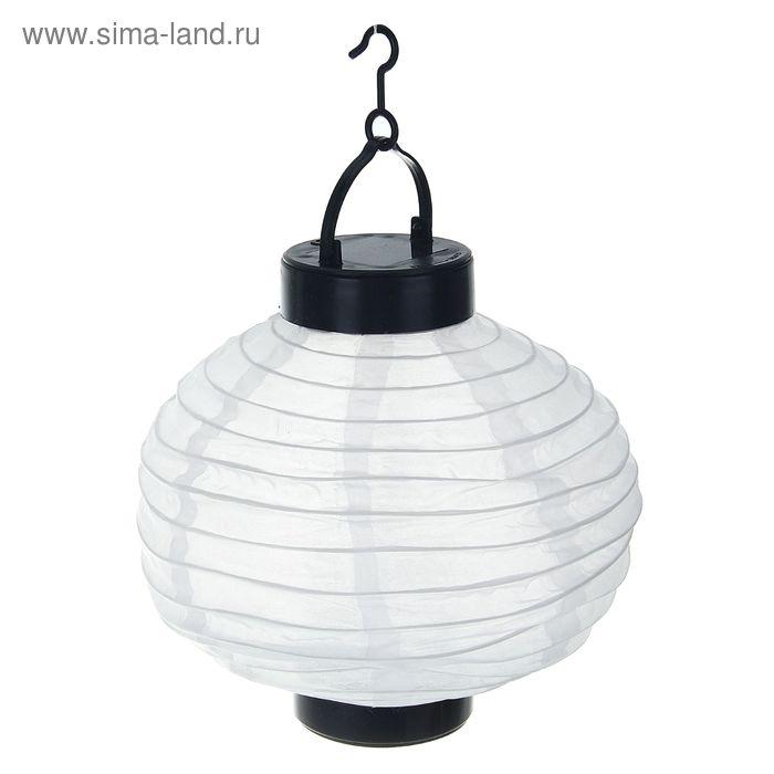 """Фонарь садовый на солнечной батарее """"Фонарик белый"""" 23 х 20 х 20 см, 1 led, текстиль"""
