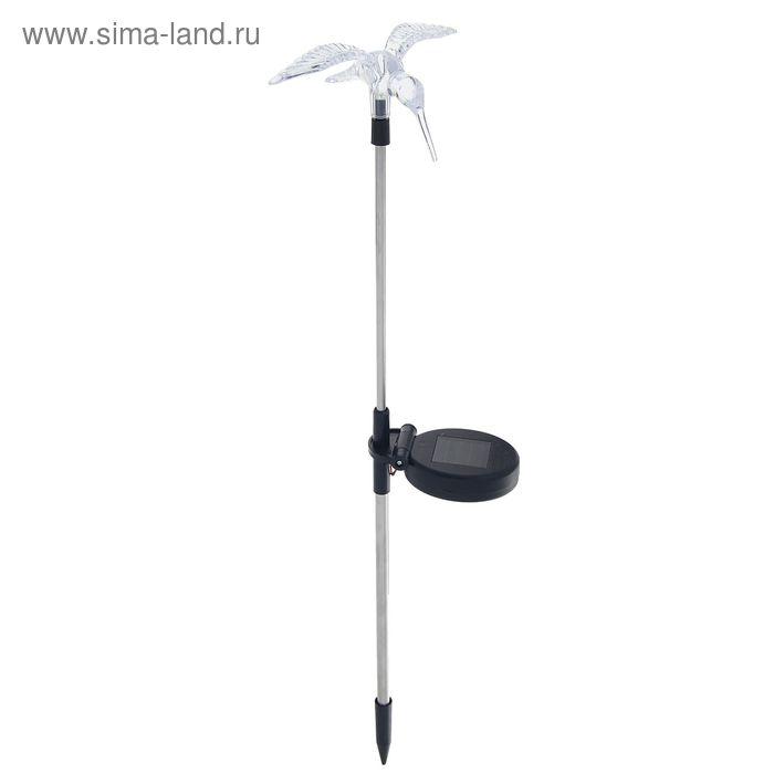 """Фонарь садовый на солнечной батарее """"Колибри"""" 76 см, d-12 см, 1 led, металл"""