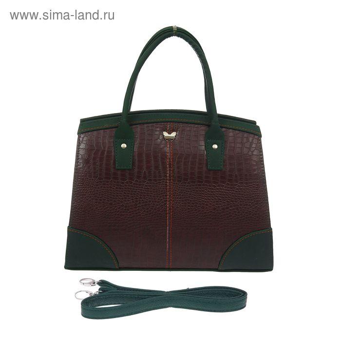 Сумка женская на молнии, 1 отдел, наружный карман, длинный ремень, коричневая