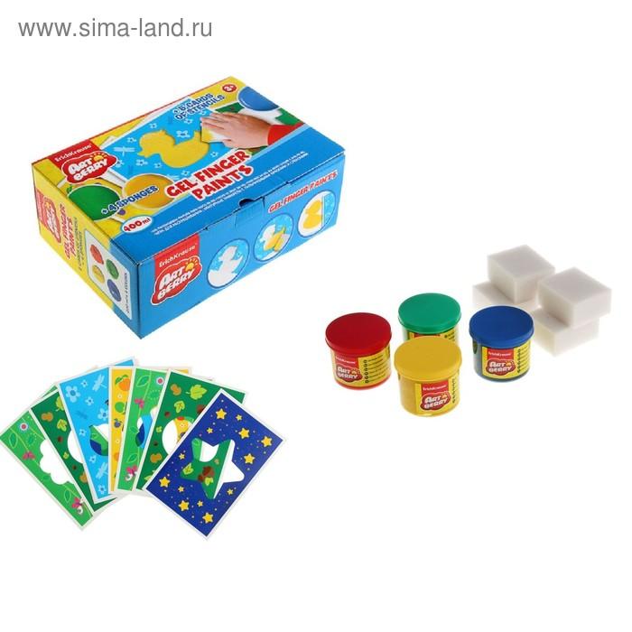 Игра для раскрашивания Artberry, пальчиковые краски 4 цвета по 100мл+ 5 трафарет+4 спонжа, EK 39065