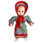 Кукла «Лиза»
