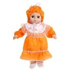 Кукла «Машенька» МИКС