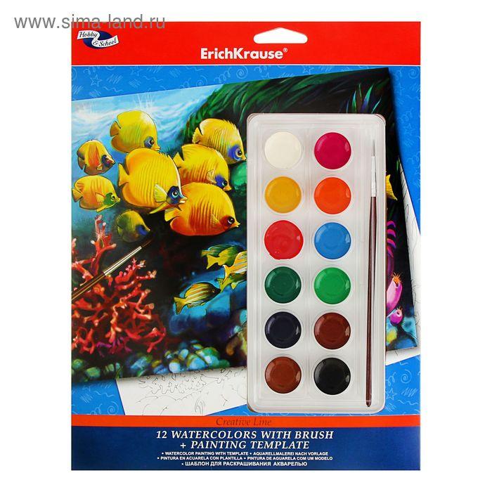 """Шаблон для раскрашивания акварелью """"Подводный мир"""" Creative line + акварель 12 цветов EK 39152"""