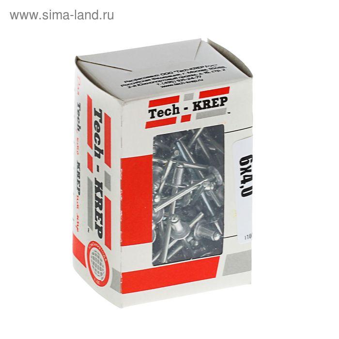 Заклепка, 4х6 мм, в коробке 100 шт.
