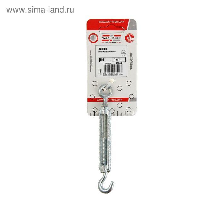 Талреп крюк-кольцо DIN1480, М6