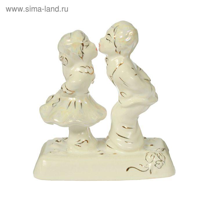 """Статуэтка """"Жених с невестой"""""""