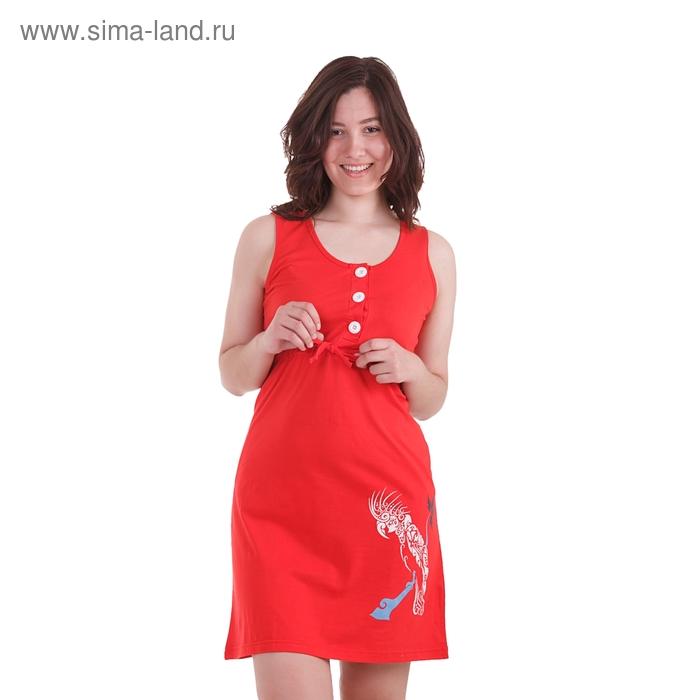 Сарафан женский, цвет МИКС, размер 46 (арт. 30050)
