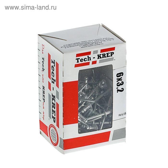 Заклепка, 3.2х6 мм, в коробке 100 шт.