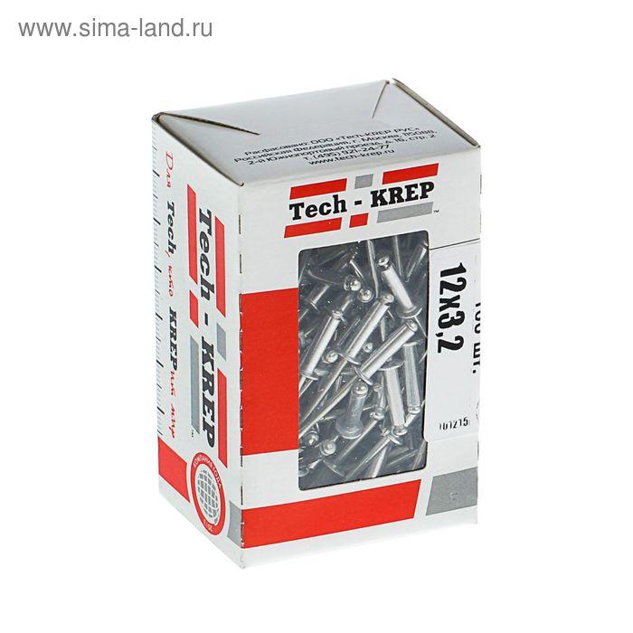 Заклепка, 3.2х12 мм, в коробке 100 шт.