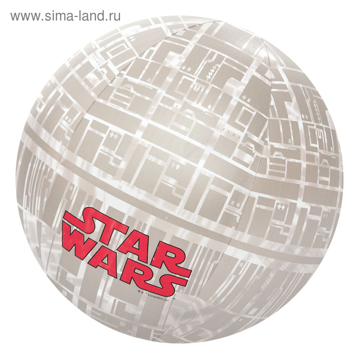 """Мяч пляжный """"Космическая станция"""" 61 см """"Звёздные войны"""" от 2-х лет"""