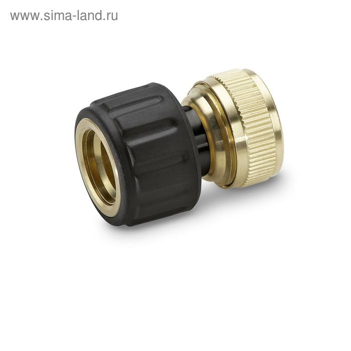 """Латунный коннектор с аквастопом Karcher, d=3/4"""", 2.645-018.0"""