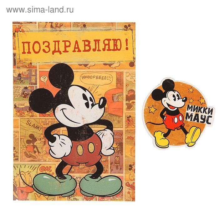 """Открытка с магнитом """"С Днем Рождения. Микки Маус"""", Микки Маус"""