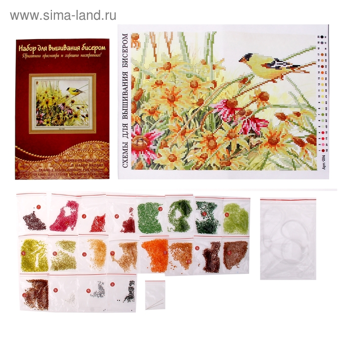 """Набор для вышивания бисером """"Птичка в цветах"""" размер основы 27*35 см"""