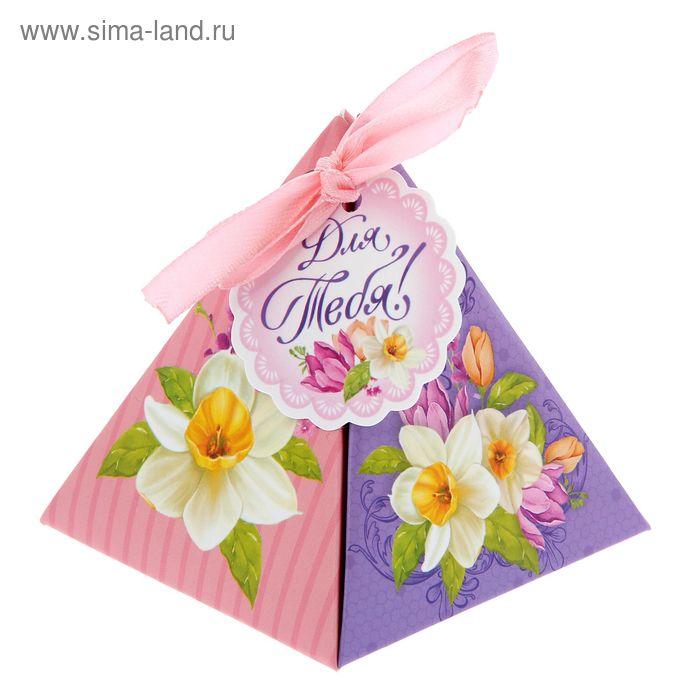 """Коробка пирамидка """"Нарцисс"""",7,2 х7,2см"""