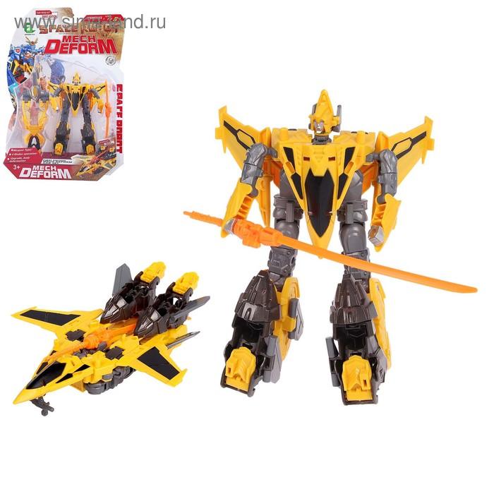 """Робот-трансформер """"Самолет"""""""