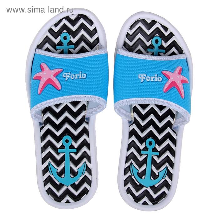Туфли пляжные детские Forio арт. 238-5803 (голубой) (р. 35)