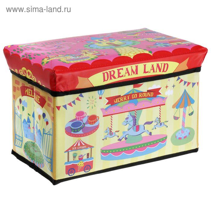 """Короб для хранения 40х25х25 см """"Карусели"""""""
