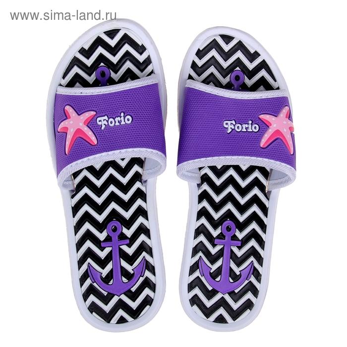 Туфли пляжные детские Forio арт. 238-5803 (сиреневый) (р. 34)