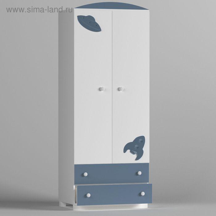 Шкаф для одежды 2000*800*520 Звездочка