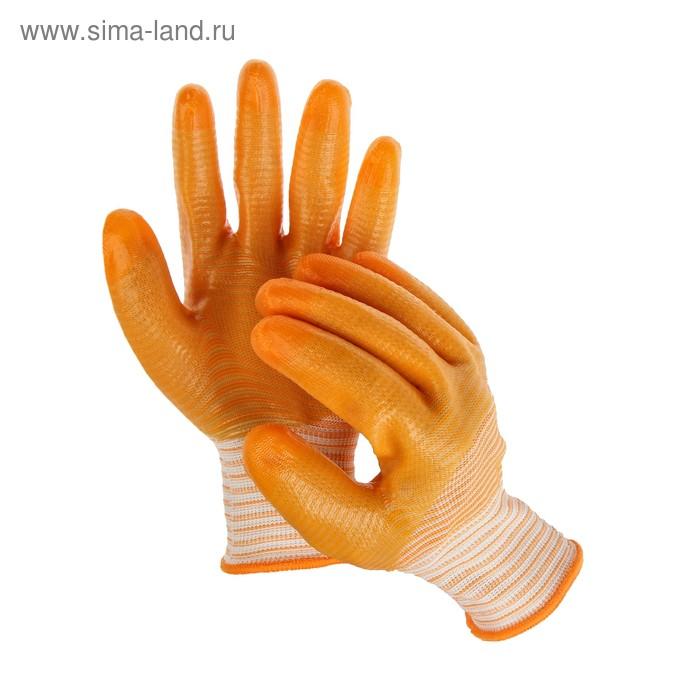 Перчатки текстильные, с PVC пропиткой, оранжевые