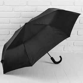 Зонт полуавтомат, 330, R=48см, цвет чёрный Ош