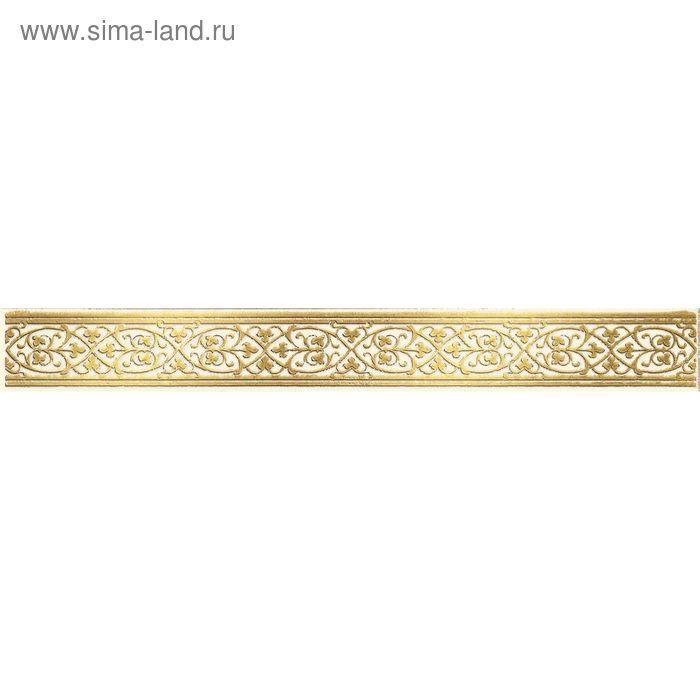 "Бордюр керамический ""Катар"", белая, 28х250 мм"