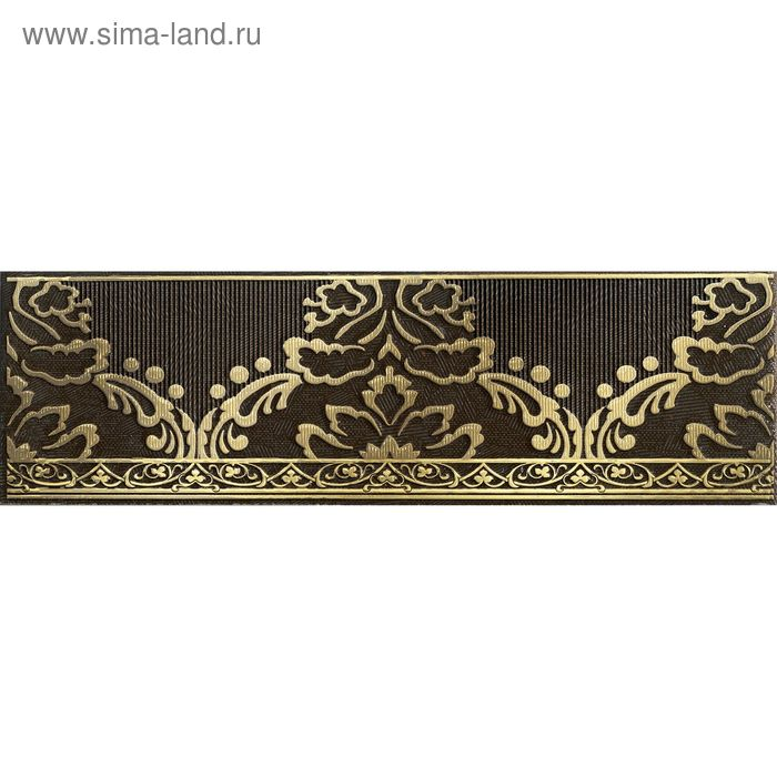 "Бордюр керамический ""Катар"", коричневая, 75х250 мм"