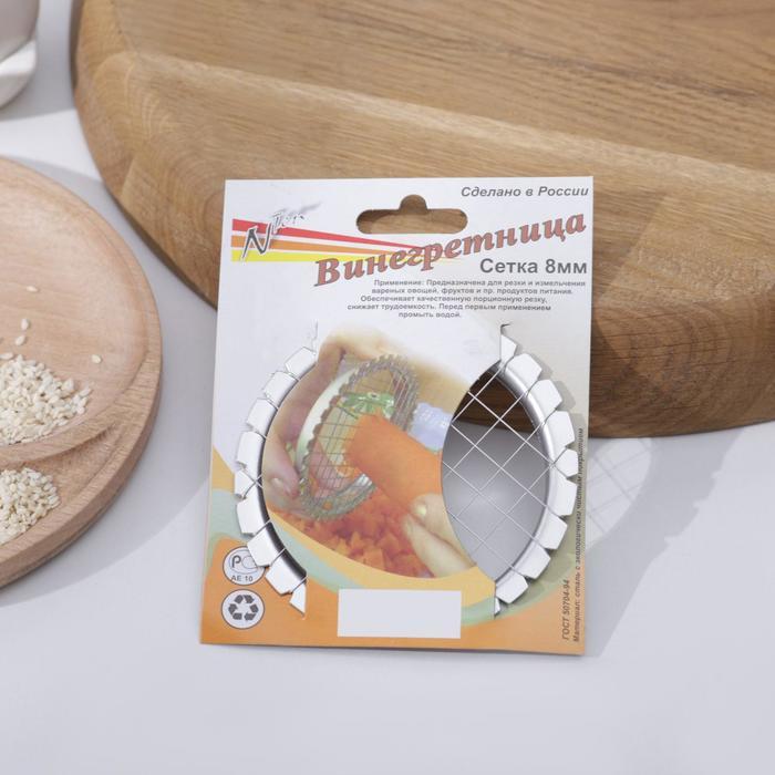 Овощерезка-винегретница 8 мм