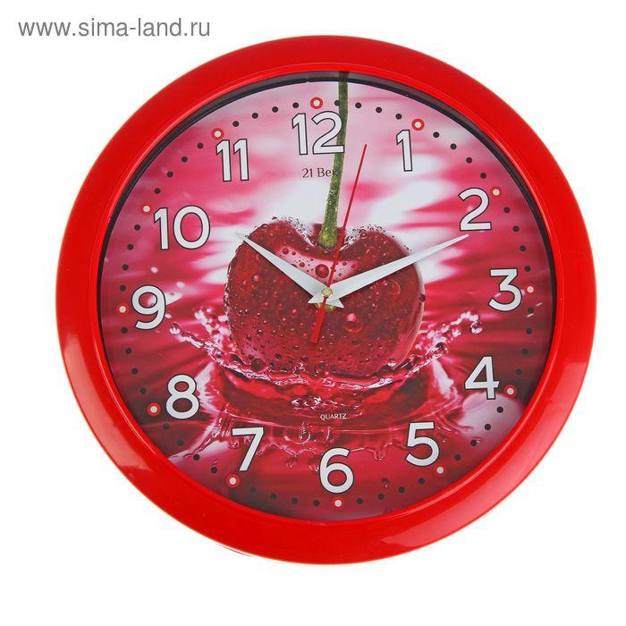 """Часы настенные круглые """"Вишенка"""", 30 см"""