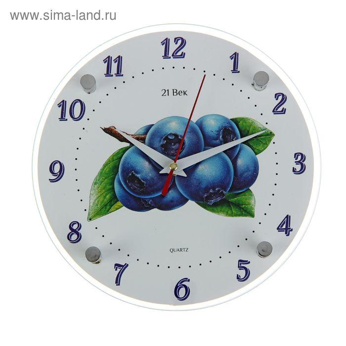 """Часы настенные круглые """"Черника"""", 20х20 см"""