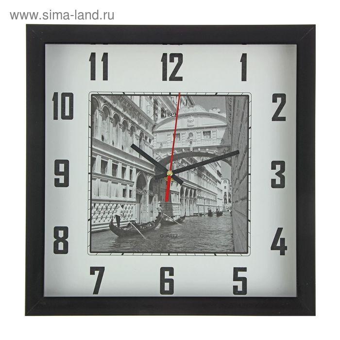 """Часы настенные квадратные в багете """"Венеция"""", 37х37 см"""